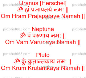 Hindu Mantra Chant for Uranus, Neptune and Pluto