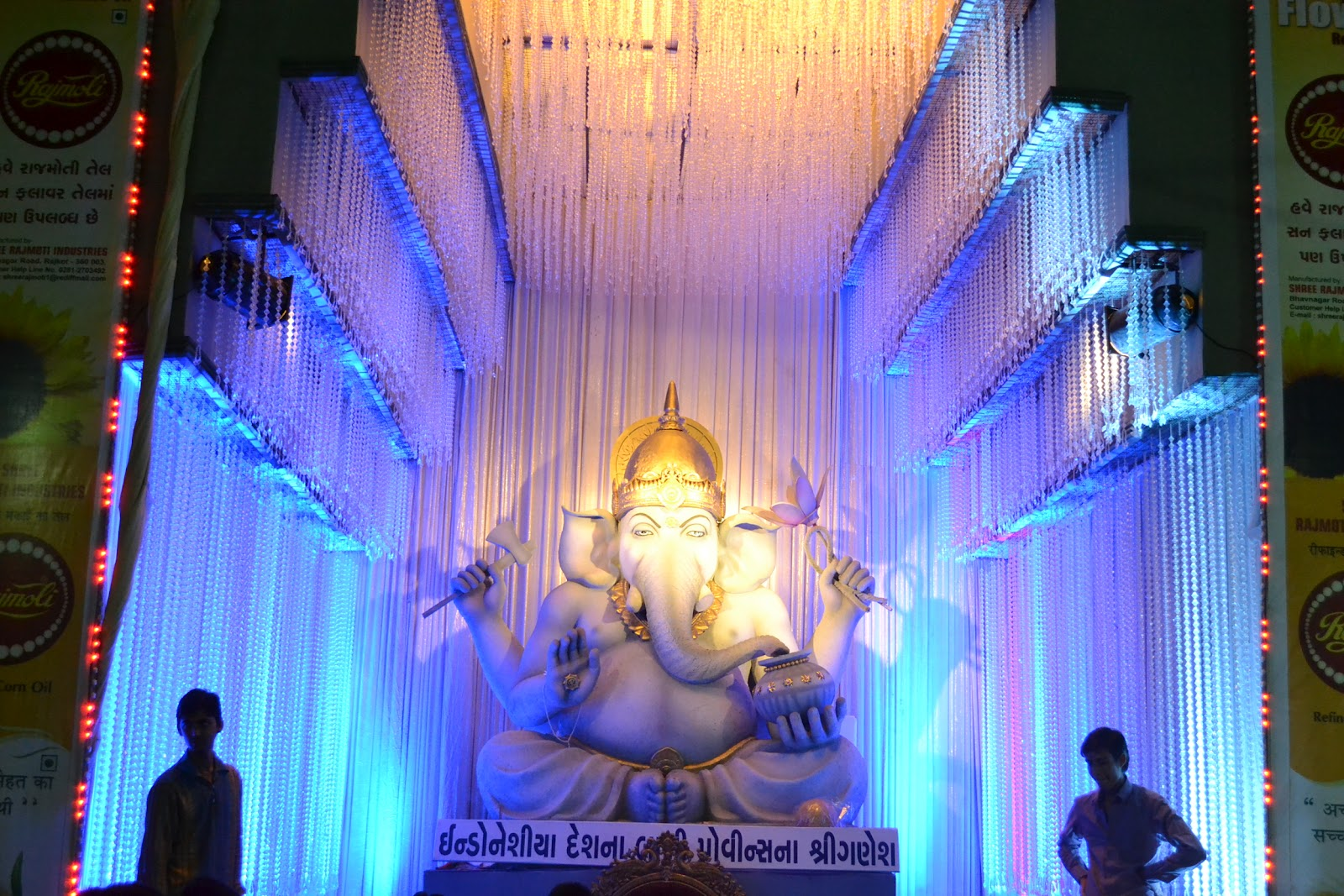Image result for ganpati decorations