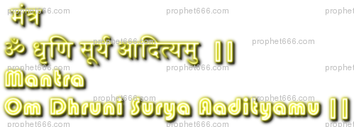 Best Surya Mantra