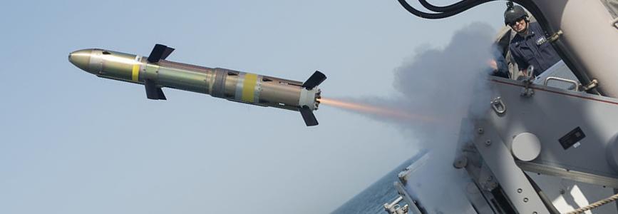 ВМСУ хочуть американські ПКР ВGM-176В Griffin