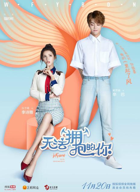 Wu Fa Yong Bao De Ni Poster 1