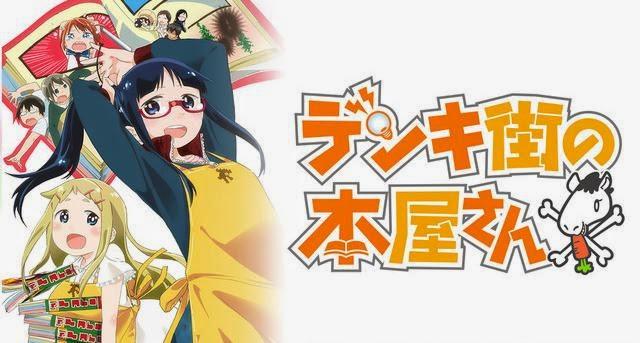 Denki-gai no Honya-san Subtitle Indonesia [Batch]