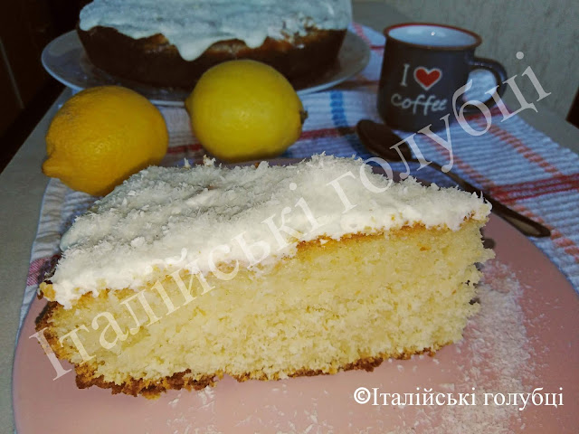 пиріг зі сметанним кремом
