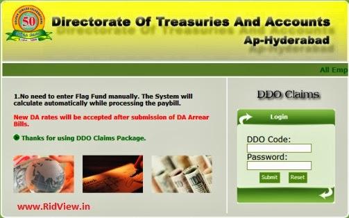 DDO Request Website treasury.ap.gov.in/ddoreq/