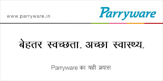Parryware joins hands with Habitat for Humanity to improve sanitation conditions in Bhiwadi, Rajasthan