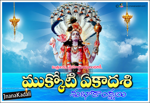 telugu festival greetings, best telugu festival quotes hd wallpapers, Telugu Festival online Greetings