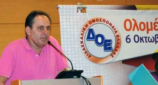 Συγκροτήθηκε σε σώμα  το νέο Διοικητικό Συμβούλιο  του Συλλόγου Εκπαιδευτικών Π.Ε.Αργολίδας