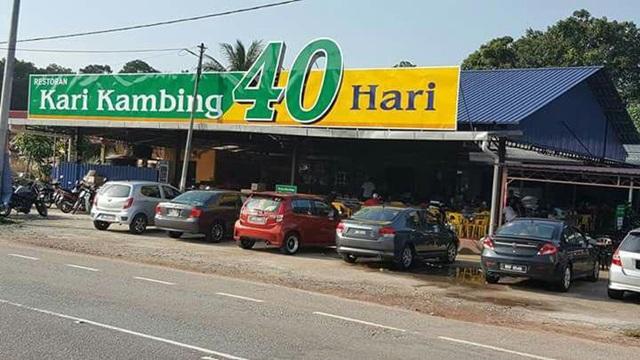 [REVIEW] Kari Kambing 40 Hari di Restoran Kari Kambing 40 Hari