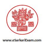 Bihar PRD Assistant Merit List