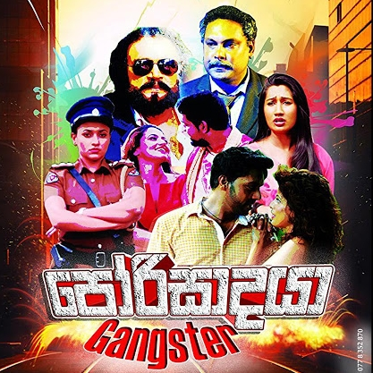 Porisadaya Sinhala Movie