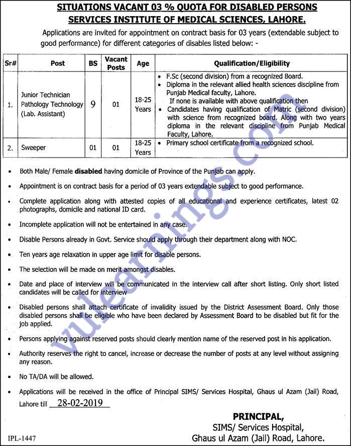 Job in Service Institute of Medical Science Lahore