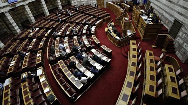 (Ν)τροπολογία σε νομοσχέδιο για τα... ψάρια, για να... ψαρέψουν τη δόση