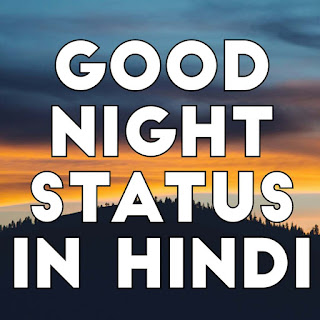 Most popular Good Night Status in Hindi