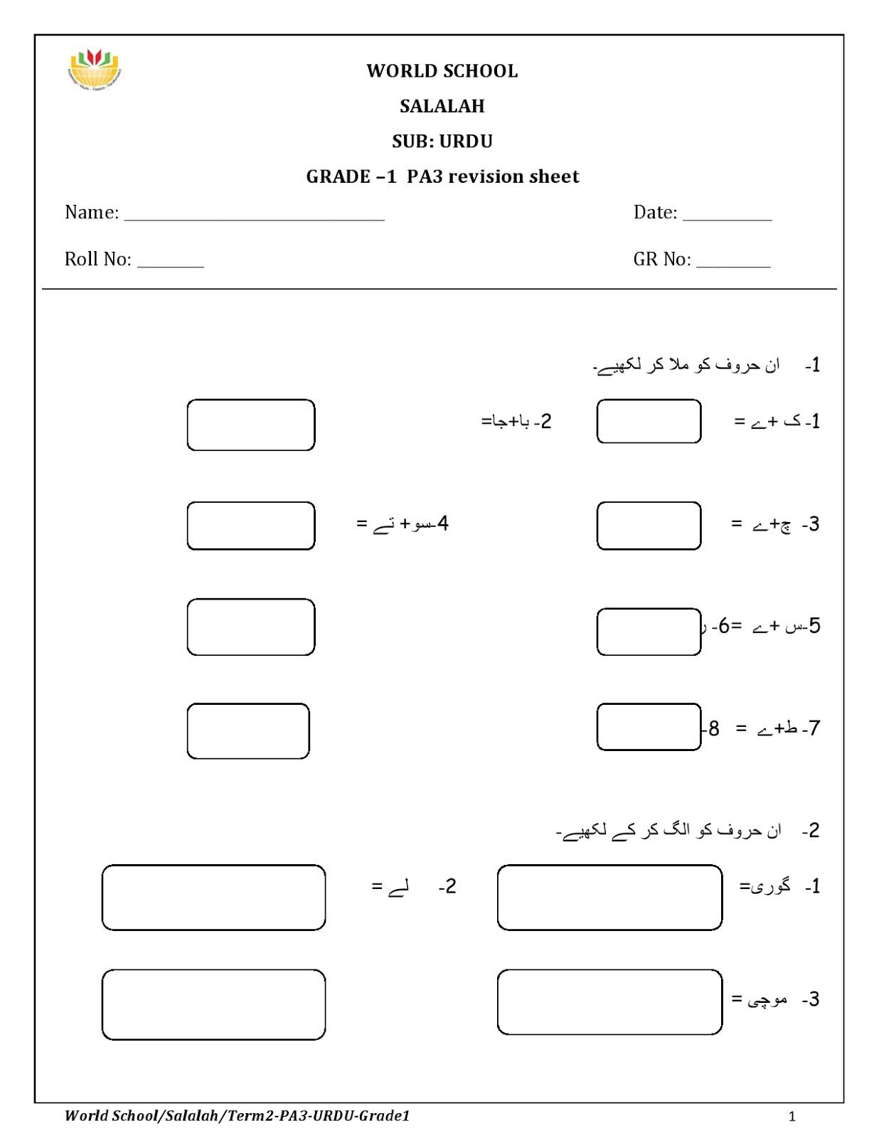 Birla World School Oman Homework For Grade 1 As On 13 03