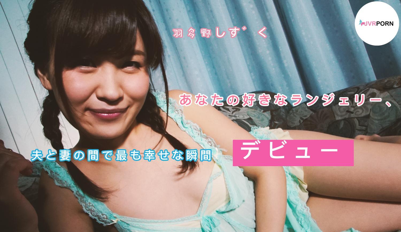 Cute Japanese Virgin Hd