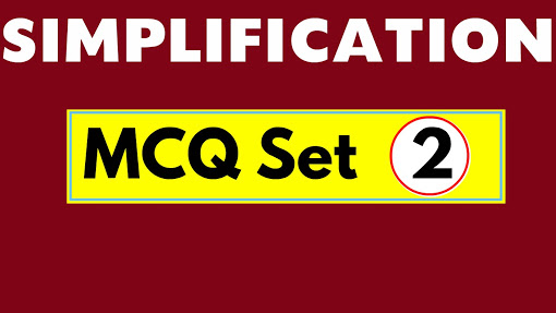 SIMPLIFICATION MCQ SET WITH ANSWER