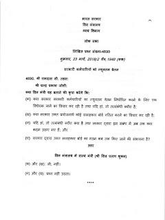 minimum-salary-hindi-news