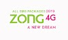 Zong Sms Packages | Bundles | Daily, Weekly, And Monthly Postpaid And Prepaid