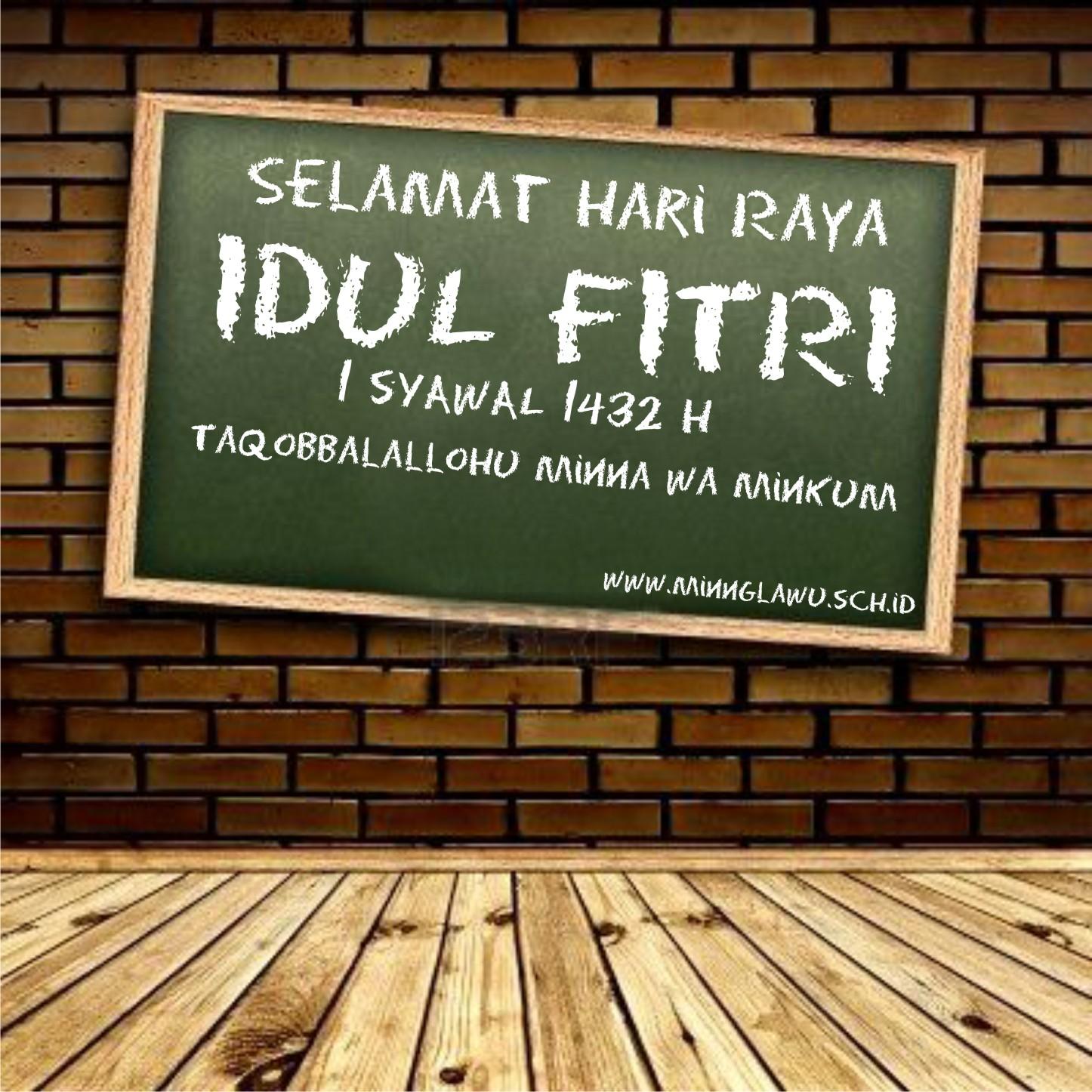 Hari Raya Idul Adha Bahasa Inggris