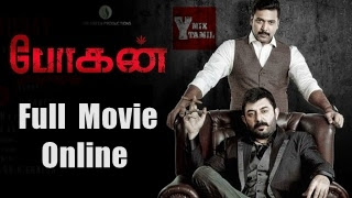 [2017] Bogan Movie Online | Bogan Tamil Full Movie