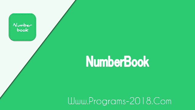 موقع نمبر بوك السعودي اون لاين 2018 مباشر بدون تحميل Saudi Number Book Online