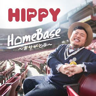 TEE- HIPPY-きんさいや-歌詞