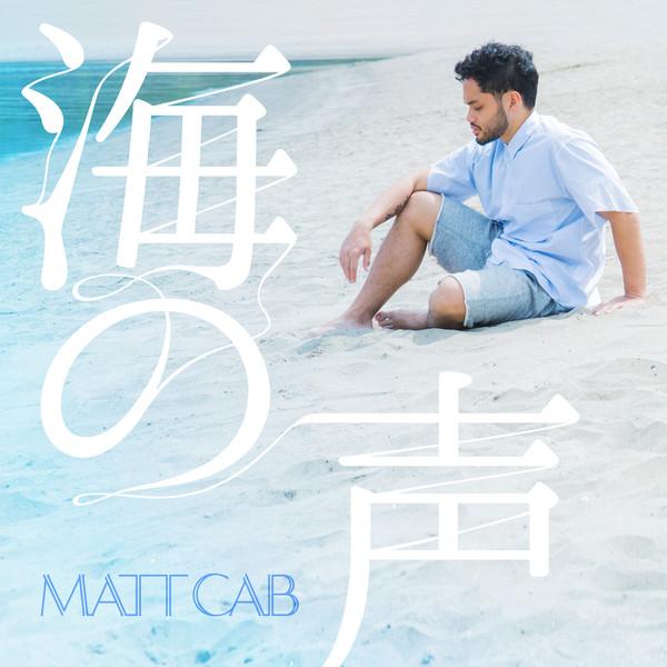 [Single] マット・キャブ – 海の声 (2016.06.17/MP3/RAR)