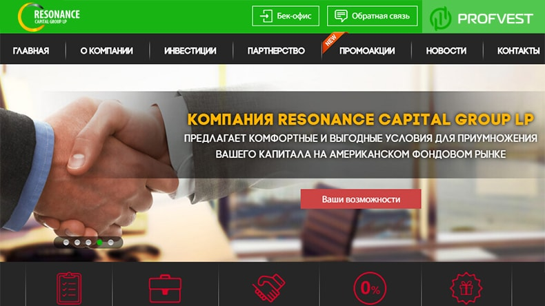 Успехи работы Resonance Capital Group