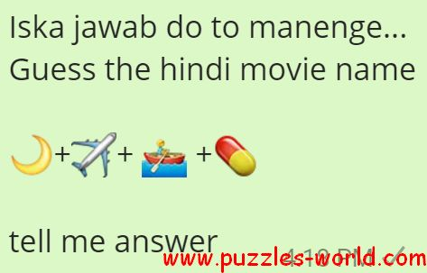 Guess the hindi movie name