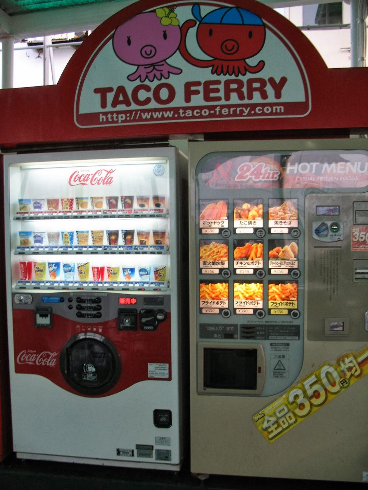 Japanese Fast Food Vending Machines