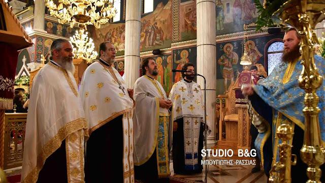 Μεθεόρτιος Εσπερινός του Ευαγγελισμού στο Ναύπλιο
