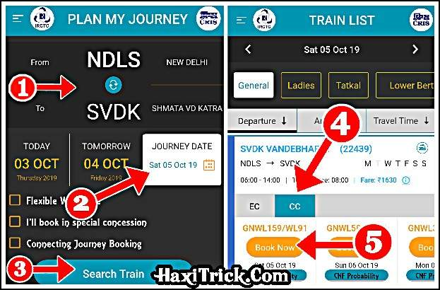 Vande Bharat Express Train Delhi Katra Online Ticket Booking Price Hindi