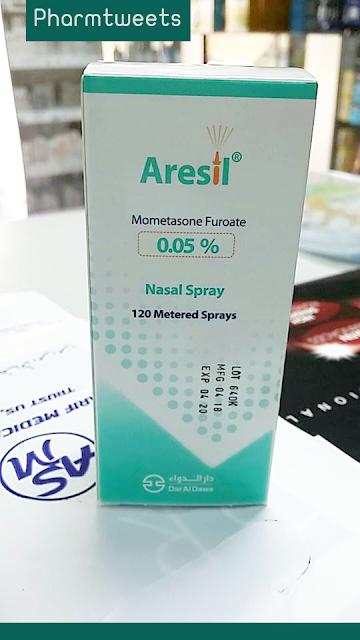 Aresil nasal spray آرسايل بخاخ للأنف