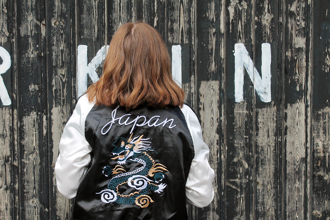 embroidered bomber jacket - Japan