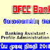 Vacancy In DFCC Bank