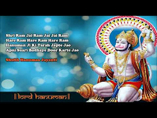 Lord-hanuman-images