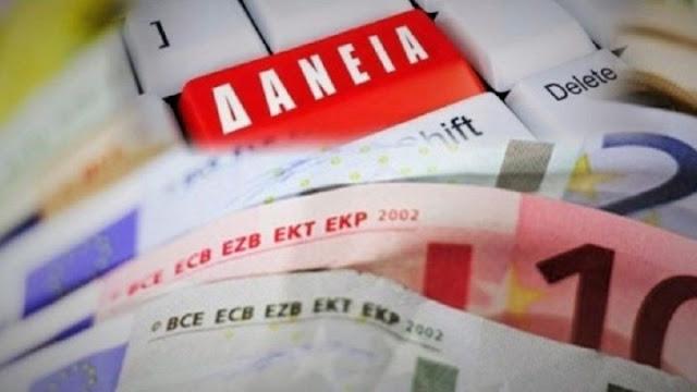 Στη 2η θέση η Περιφέρεια Πελοποννήσου στα «κόκκινα» δάνεια