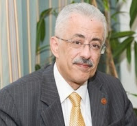 طارق جلال شوقي