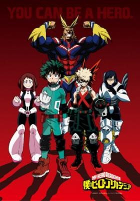 Boku no Hero Academia Episódios
