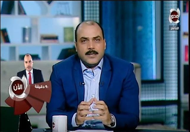 برنامج 90 دقيقة 8/2/2018 محمد الباز 90 دقيقة الخميس 8/2