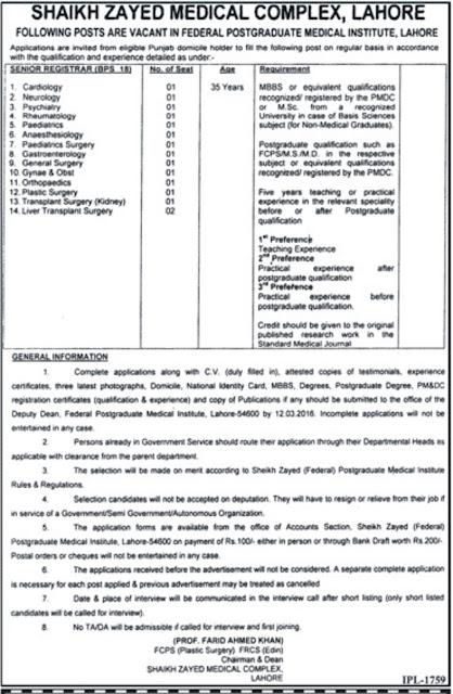Senior Registrar Jobs in Shaikh Zayed Medical Hospital Lahore