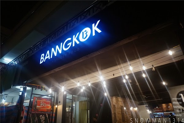 BANNGKOK Street Food @ Danau Kota