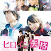 Review Film Heroine Disqualified (2015) Heroine Shikkaku