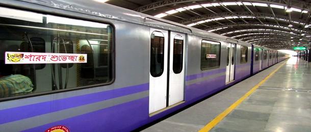 Kolkata Metro The Indian Capitalist
