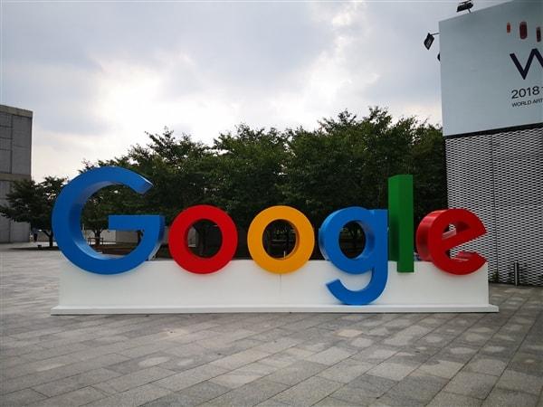 جوجل تكشف عن ارباحها للربع الرابع لعام 2018