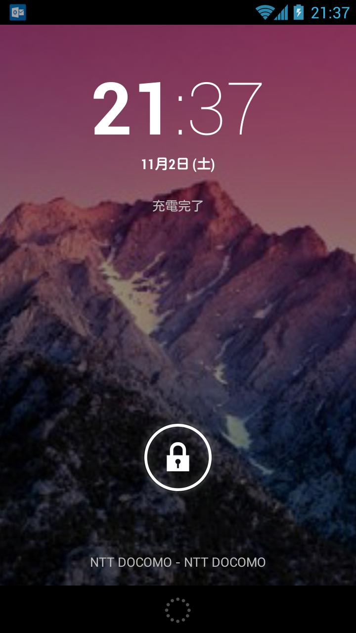 Beyond The Motor Nexus 5 風 壁紙で遊ぶ