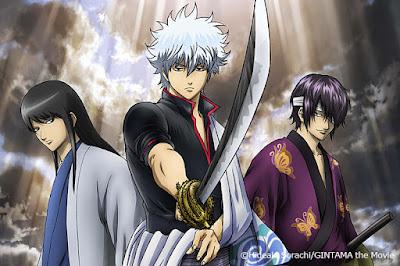 Hình ảnh Gintama Movie 1 -Shin-yaku Benizakura-hen