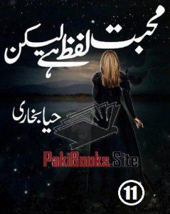 Mohabbat Lafz Hai Lekin Episode 11 By Haya Bukhari