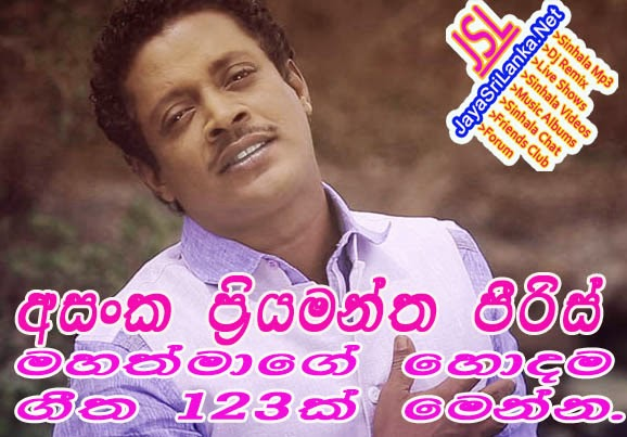 Sinhala Video Songs Free Download Youtube
