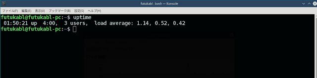 Linux Netrunner 17.03 KDE 5.9。NEC Lavie HZ550AABのバッテリ駆動時間。システム稼働時間は4時間となっています。